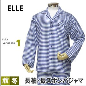 Lサイズ(秋冬)紳士長袖・長ズボンパジャマ(ELLE エル) 綿100%ネル テーラー襟/前あき全開|akishino