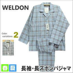 Sサイズ(春/夏) 紳士長袖・長ズボンパジャマ(WELDON ウェルドン)綿100%ツイル テーラー襟/前あき全開 |akishino