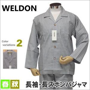 Sサイズ(春秋)紳士長袖・長ズボンパジャマ(WELDON ウェルドン)綿100%ツイル テーラー襟/全開|akishino