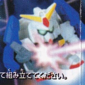 スーパーガンダム 【 ガシャポン SDガンダムフルカラー STAGE12 】 バンダイ カプセル ステージ12|akism
