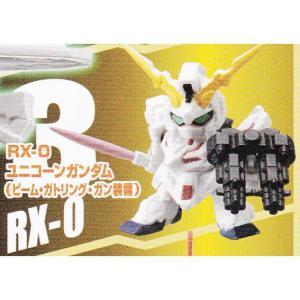 ユニコーンガンダム (ビーム・ガトリングガン装備) [ガシャポン戦士NEXT 03] バンダイ|akism