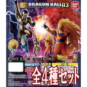 全4種フルセット (フルコンプ) 【 ガシャポン ドラゴンボール超 VSドラゴンボール03 】 バンダイ|akism