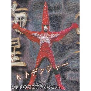 ヒトデンジャー 【 ガシャポン HGシリーズ 仮面ライダー7 対決!二人の王子編 】 バンダイ 【中古】 akism