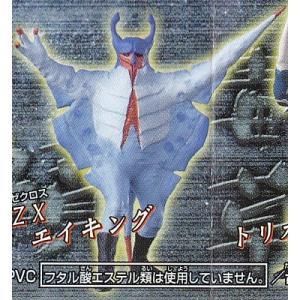 エイキング 【 ガシャポン HGシリーズ 仮面ライダー21 デルザー軍団現る!編 】 バンダイ 【中古】 akism