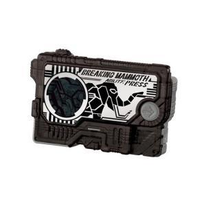 ブレイキングマンモスプログライズキー [食玩 仮面ライダーゼロワン サウンドプログライズキーシリーズ SGプログライズキー03] バンダイ|akism