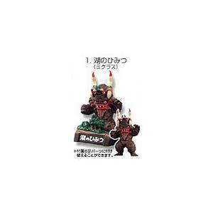 湖のひみつ (ミクラス) 【 食玩 ウルトラ怪獣名鑑 ウルトラセブン編 史上最大の侵略 】 バンダイ|akism