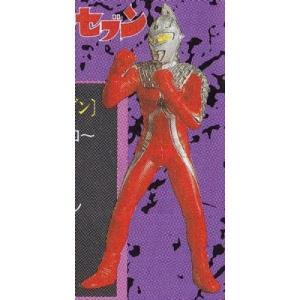 ウルトラセブン 【 ガシャポン HGシリーズ ウルトラマン PART2 】 バンダイ パート2 ガチャガチャ|akism