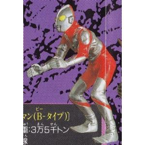 ウルトラマン (Bタイプ) 【 ガシャポン HGシリーズ ウルトラマン PART2 】 バンダイ パート2 ガチャガチャ|akism