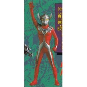 ウルトラマンタロウ 【 ガシャポン HGシリーズ ウルトラマン PART3 】 バンダイ パート3 ガチャガチャ|akism