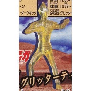 バンダイ ガシャポン HGシリーズ ウルトラマン PART21 魔の山へ飛べ編 (パート21)  ※...