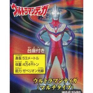 バンダイ ガシャポン HGシリーズ ウルトラマン PART32 人間標本5・6編 (パート32)  ...