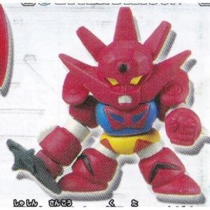 ゲッタードラゴン 【 ガシャポン フルカラーコレクション スーパーロボット大戦 PART1 】 バンダイ|akism