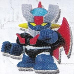 マジンガーZ 【 ガシャポン フルカラーコレクション スーパーロボット大戦 PART1 】 バンダイ|akism