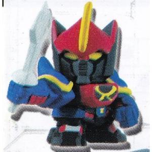 ゴーショーグン 【 ガシャポン フルカラーコレクション スーパーロボット大戦 PART1 】 バンダイ|akism