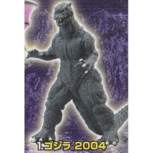 ゴジラ2004 【 ガシャポン HGシリーズ ゴジラ クロニクル3 】 バンダイ|akism
