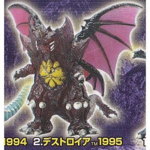 デストロイア1995 【 ガシャポン HGシリーズ ゴジラ クロニクル3 】 バンダイ|akism