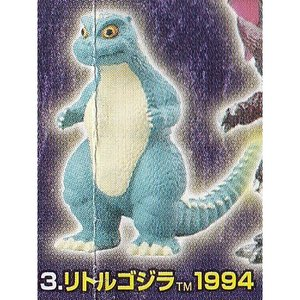 リトルゴジラ1994 【 ガシャポン HGシリーズ ゴジラ クロニクル3 】 バンダイ|akism