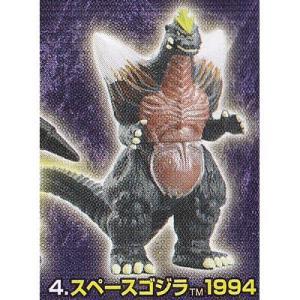 スペースゴジラ1994 【 ガシャポン HGシリーズ ゴジラ クロニクル3 】 バンダイ|akism