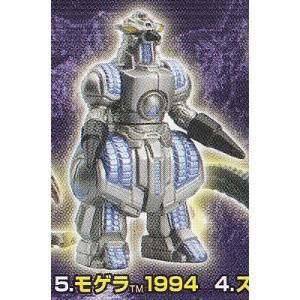 モゲラ1994 【 ガシャポン HGシリーズ ゴジラ クロニクル3 】 バンダイ|akism
