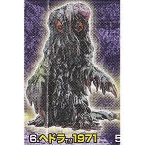 ヘドラ1971 【 ガシャポン HGシリーズ ゴジラ クロニクル3 】 バンダイ|akism