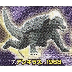 アンギラス1968 【 ガシャポン HGシリーズ ゴジラ クロニクル3 】 バンダイ|akism