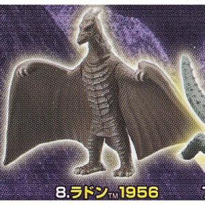 ラドン1956 【 ガシャポン HGシリーズ ゴジラ クロニクル3 】 バンダイ|akism