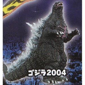 ゴジラ2004 【 ガシャポン HGシリーズ ゴジラ 10 】 バンダイ 【中古】|akism