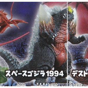 スペースゴジラ1994 【 ガシャポン HGシリーズ ゴジラ 10 】 バンダイ 【中古】|akism