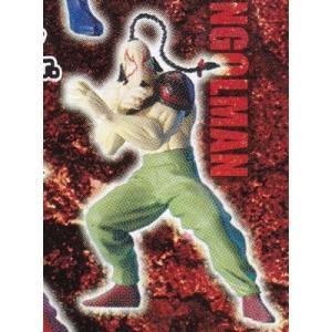 モンゴルマン 【 ガシャポン アルティメットソリッド キン肉マン 夢の超人タッグ編 】 バンダイ|akism
