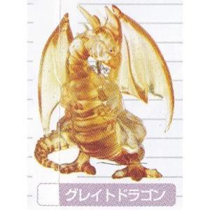 グレイトドラゴン 【 ドラゴンクエスト クリスタルモンスターズ7 キーチェーン 】 スクウェア・エニックス|akism