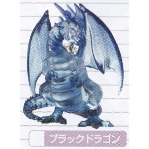 ブラックドラゴン 【 ドラゴンクエスト クリスタルモンスターズ7 キーチェーン 】 スクウェア・エニックス|akism