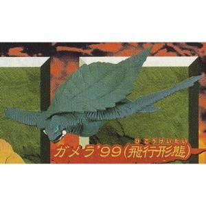 ガメラ'99 (飛行形態) 【 ガシャポン HGシリーズ ガメラ 3 】 バンダイ|akism