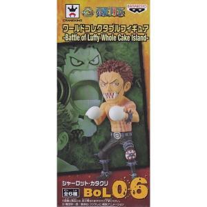 シャーロット・カタクリ [BoL06] 【 プライズ ワンピース ワールドコレクタブルフィギュア-Battle of Luffy Whole Cake Island- 】 バンプレスト akism
