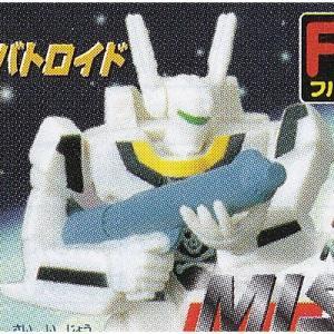 VF-1S バトロイド 【 ガシャポン HGシリーズ 超時空要塞マクロス MISSION 1 】 バンダイ|akism