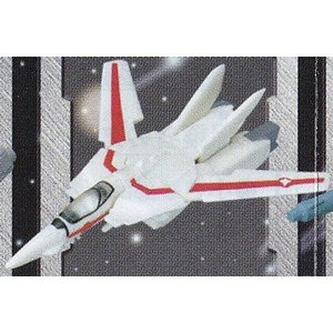 VF-1J ファイター 【 ガシャポン HGシリーズ 超時空要塞マクロス MISSION 1 】 バンダイ|akism