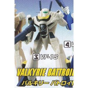 VF-1S 【 ガシャポン HGシリーズ 超時空要塞マクロス SECOND MISSION 】 バンダイ|akism