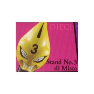 セックス・ピストルズ No.3 (ミスタ) (彩色Ver.)  【 ジョジョの奇妙なスタンドコレクション ジョジョの奇妙な冒険 第5部 黄金の風 】 バンダイ|akism