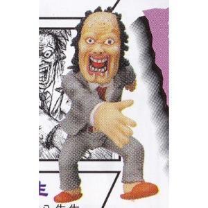 珍八先生 「3年B組珍八先生」 【 漫☆画太郎 TIME CAPSULE ART CAPSULE TOY PROJECT 】 ユージン(タカラトミーアーツ)|akism
