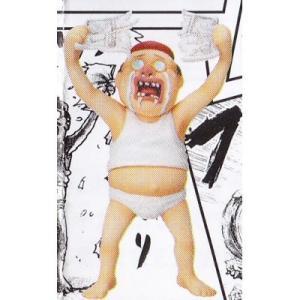 画太郎先生 「ばばあのちえぶくろ」 【 漫☆画太郎 TIME CAPSULE ART CAPSULE TOY PROJECT 】 ユージン(タカラトミーアーツ)|akism