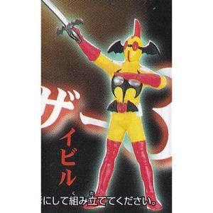 イビル 【 ガシャポン HGシリーズ 東映ヒーロー列伝2 さすらいのヒーロー編 】 バンダイ|akism