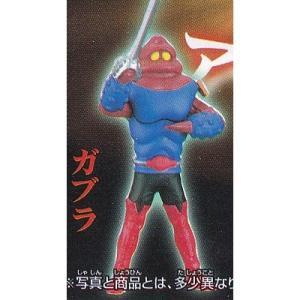 ガブラ 【 ガシャポン HGシリーズ 東映ヒーロー列伝2 さすらいのヒーロー編 】 バンダイ|akism
