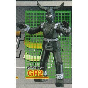 GR2 [ガシャポン HGシリーズ 東映ロボット列伝] バンダイ [中古]|akism