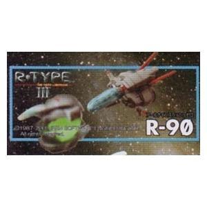 R-TYPEIII R-9/0 アールナインスラッシュゼロ 【 SRシリーズ シューティングゲームヒストリカ2 SP 】 ユージン(タカラトミーアーツ)|akism