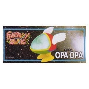 ファンタジーゾーン OPA OPA オパオパ 【 SRシリーズ シューティングゲームヒストリカ2 SP 】 ユージン(タカラトミーアーツ)|akism