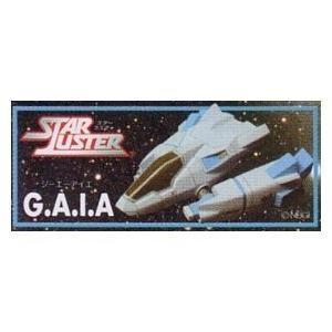 スターラスター G.A.I.A ジーエーアイエー 【 SRシリーズ シューティングゲームヒストリカ2 SP 】 ユージン(タカラトミーアーツ)|akism