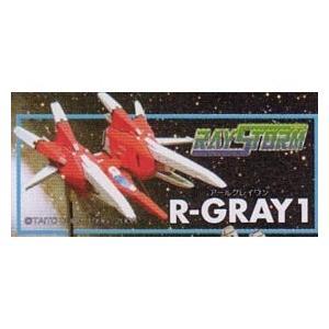 RAYSTORM R-GRAY1 アールグレイワン 【 SRシリーズ シューティングゲームヒストリカ2 SP 】 ユージン(タカラトミーアーツ)|akism