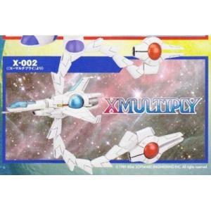 X-002 (「X-マルチプライ」より) 【 ガチャポン SRシリーズ シューティングゲームヒストリカ4 】 ユージン(タカラトミーアーツ)|akism