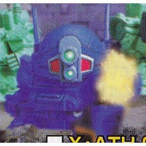 ストライクドッグ 【 ガシャポン SDボトムズフルカラー 】 バンダイ カプセル 装甲騎兵ボトムズ|akism