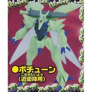 ボチューン (近衛隊用) 【 ガシャポンEX HGシリーズ 聖戦士ダンバイン 4 】 バンダイ|akism