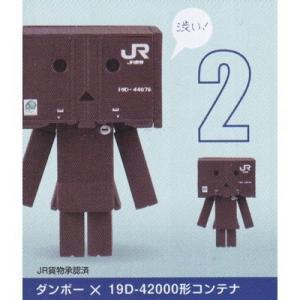 ダンボー×19D-42000形コンテナ 【 コンテナダンボー ガチャコレクション 】 タカラトミー ガチャポン ガチャガチャ よつばと|akism